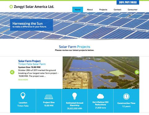 Zongyi Solar Website
